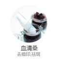 cn_mulberry serum