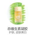 cn_vitamin drop