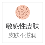 cut-for-web--chinese_05